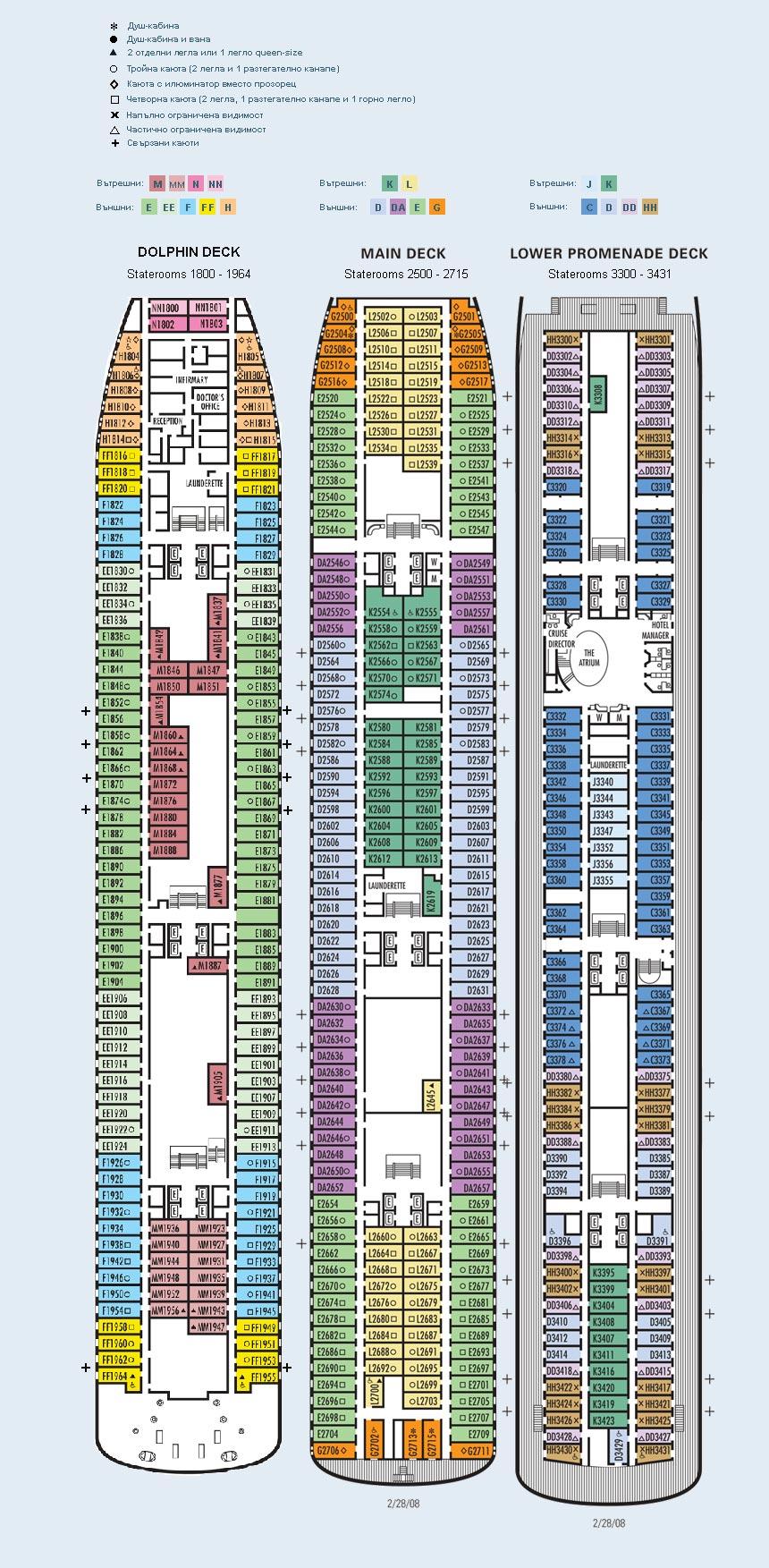 Photo Cruise Deck Plans Images Qm2 Plan